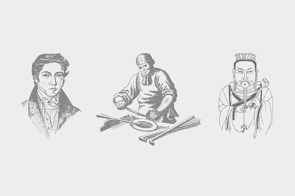 Illustrationen Ausstellung Basler Papiermühle